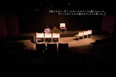 Recycle缶の階公演DVD(登場人物のオフショット写真付)