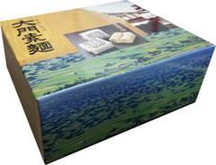 大門素麺10袋入(化粧箱)