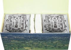 大門素麺5袋入(化粧箱)