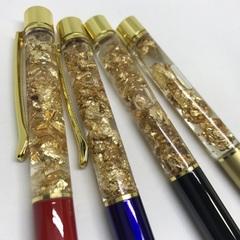 金箔入りボールペン