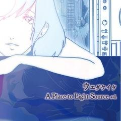 A Place to Light Source #4/ウエダケイタ ※1500円以上で送料無料!