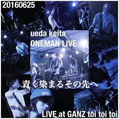 2016 ONEMAN LIVE CD/ウエダケイタ ※1500円以上で送料無料!