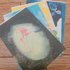 歌詞ポストカード5種セット(B) ※1500円以上ご購入で送料無料!