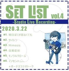 【限定販売】3/22配信分 スタジオライブCD&MOVIE ※送料無料!!