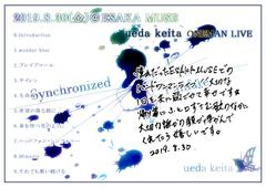ワンマン記念缶バッジ&ポストカードA ※1500円以上購入で送料無料!!