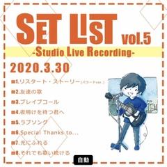 【限定販売】3/30配信分 スタジオライブCD&MOVIE ※送料無料!!