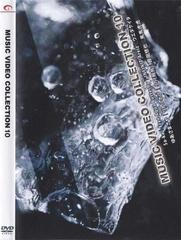 [在庫なし]MUSIC VIDEO COLLECTION 10 / V.A ※1500円以上ご購入で送料無料!