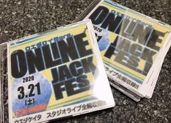 【配信ライブDVD】ONLINE JACK DVD!! ※送料無料!!