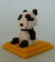 おすわり動物シリーズ パンダ
