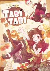 《TABITABI》