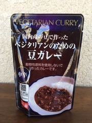 ベジタリアンのための豆カレー