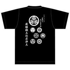 レジェ天Tシャツ(黒)