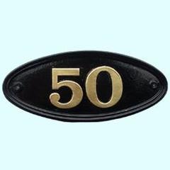 ナンバーサイン oval 楕円形 W22.8cm x H10cm(モチーフ不可)