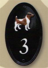 ハウスナンバー oval 楕円形 W17.7cm x H30.5cm