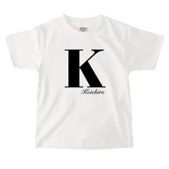 イニシャルTシャツ*キッズサイズ <No.KT357>