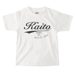 お名前入りTシャツ*キッズサイズ <No.KT167>