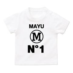 お名前入りTシャツ*ベビーサイズ <No.BT129>