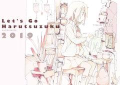 【委託商品】笛COMIC1☆15同人誌「Let's go Harutsuzuku」