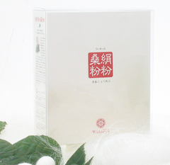 絹粉桑粉(きぬことくわこ)お徳用42包 食べるシルク♪