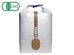 JAS有機栽培  夢ごこち 5kg 玄米/白米(元年産)