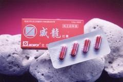 威龍 12箱(48錠)