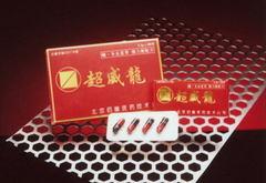 超威龍 30箱(120錠)
