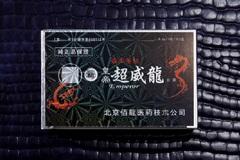 新皇帝超威龍 6箱(24錠)