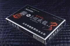 新皇帝超威龍 3箱(12錠)