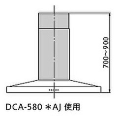 【Arietta】ダクトカバー DCA-580SAJ 700-900㎜
