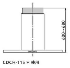 【ariafina】調整ダクトカバー CDCH-115S 600~680㎜用