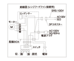 【ariafina】市販電動ダンバー用出力線 SRS-100V