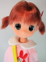 ちっちゃなもこちゃん ようちえん(ピンク)赤茶髪