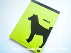 柴犬のシルエットメモ帳/グリーン