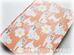 柴犬イラストのノートブック(オレンジ)