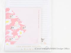 柴犬のイラストレターセット(便箋&封筒)