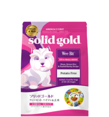 ソリッドゴールド ウィービット 1kg