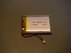 800mA 交換用バッテリー