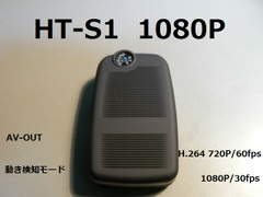 HT-S1 1080P