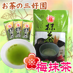 【ネコポス対象商品】梅抹茶