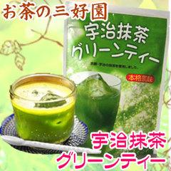 【ネコポス対象商品】宇治抹茶グリーンティー