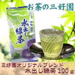 【ネコポス対象】水出し冷茶100g