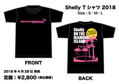 Shelly Tシャツ2018