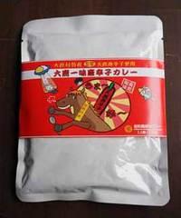 大鹿一味唐辛子カレー(箱無し)