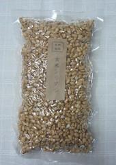自然栽培 玄米シリアル  無糖