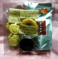 玄米珈琲&スイーツギフトセット