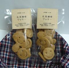 玄米珈琲クッキー