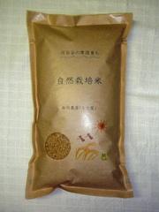 【自然栽培】 コシヒカリ(2kg,玄米)