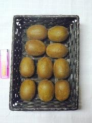 自然栽培 キウイ(小玉)3kg