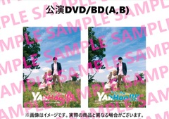 DVD/BD【N32「YAhHoo!!!!」2021】