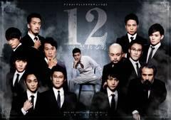 DVD【NP#1「12人の怒れる男」】